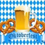 Oktoberfest Security Staff wanted!
